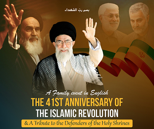 The 41st Anniversary of the Islamic Revolution and a tribute to the Defenders of the Holy Shrines.