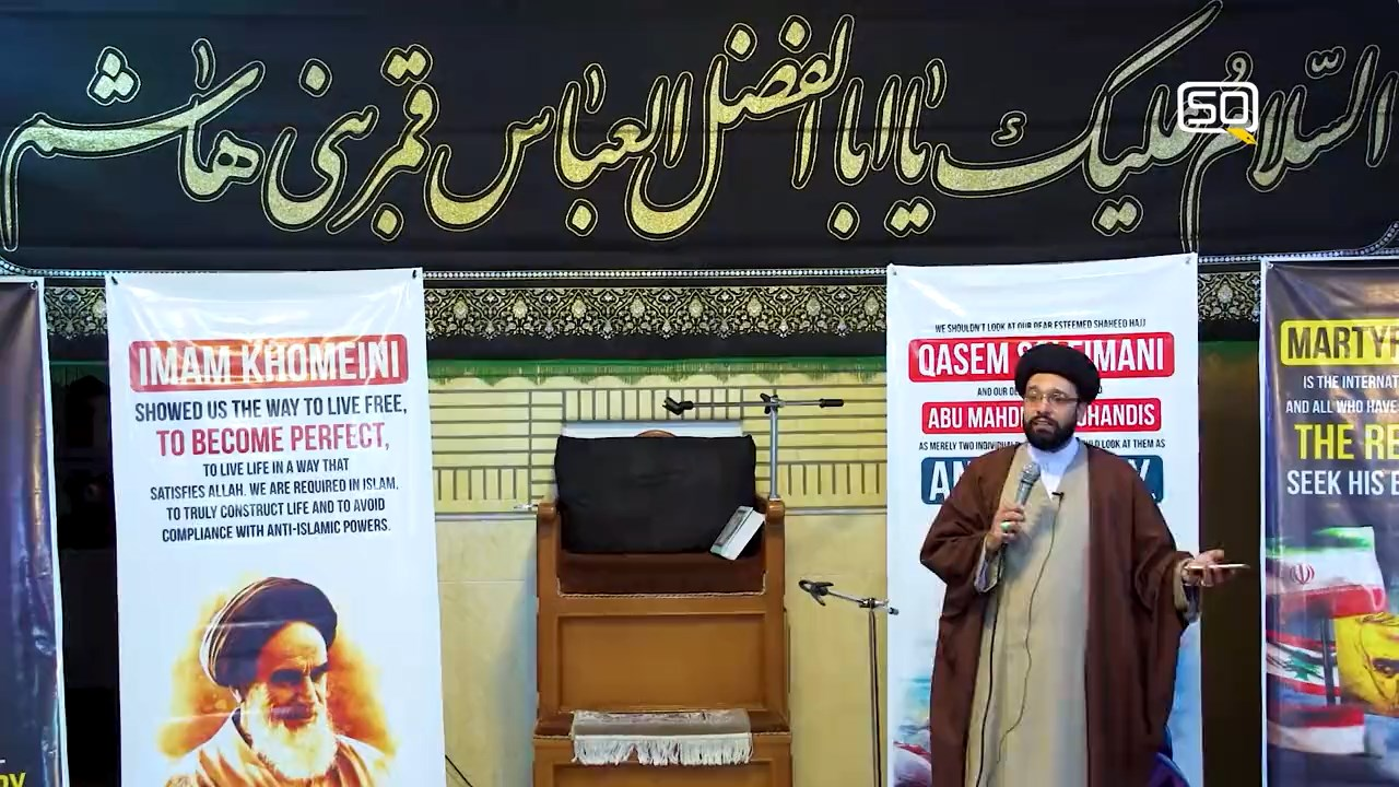 Introduction Sayyid Shahryar Naqvi 42nd Anniversary of the IR